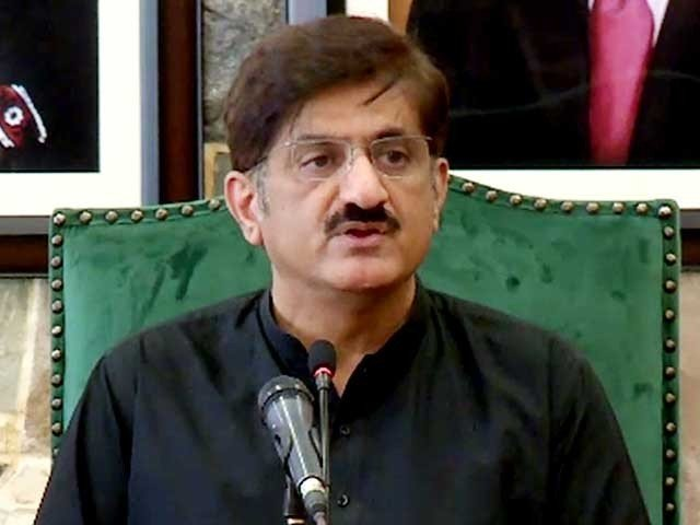 """Sindh plans to present """"Citizen Budget"""", consultation with stakeholders"""