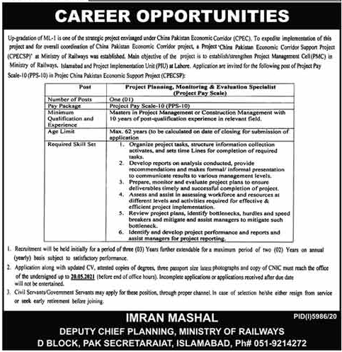 China Pakistan Economic Corridor Islamabad May Jobs 2021 For Project Planning Specialist Latest