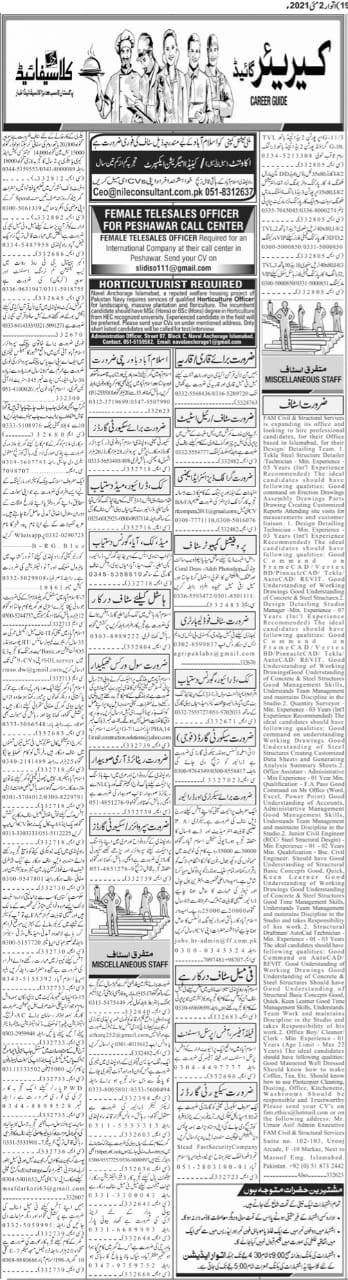Jang classifieds jobs May 2021 Advrts