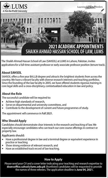 LUMS University jobs 2021 latest advertisement