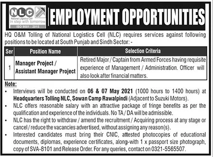 NLC employment Opportunities South Sindh and Punjab Sector May 2021 advertisement