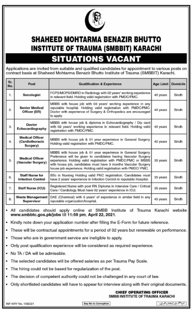 Shaheed Mohtarma Benazir Bhutto Institute of Tarume Karachi Jobs for Sonologist,Senior Medical Officer & Waste Management Supervisor May 2021 Advertisement