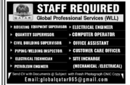 Global Professional Services Staff Required May 2021 advertisement