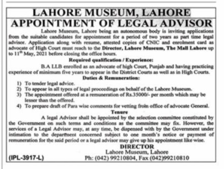 Lahore Museum Lahore Jobs 2021 For Legal Advisor May Latest