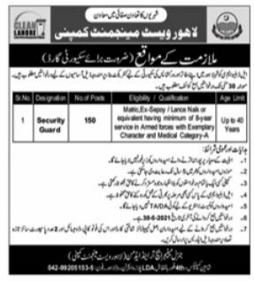 Lahore Waste Management Company Lahore Jobs 2021 For Security Guard May Latest
