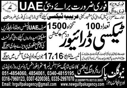 Need a taxi driver jobs in Dubai 2021