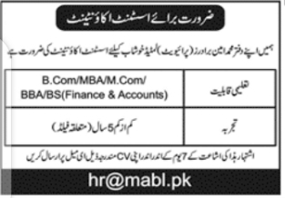 Private company need a Assistant Accountant jobs 2021
