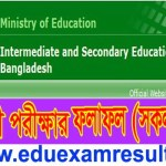PSC Exam Result Routine dpe.gov.bd Result