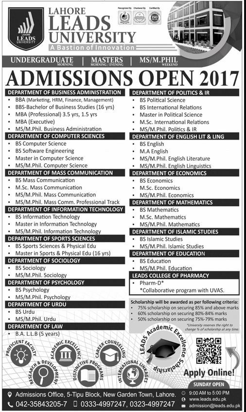 Lahore Leads University Admission 2017 Advertisement