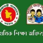 Primary School Teacher Written Exam Circular 2016