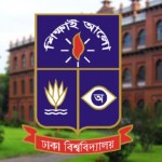 Dhaka University Admission Result 2016-2017 All Unit