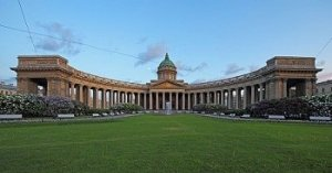 St. Petersburg city, saint petersburg