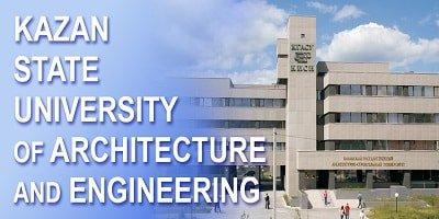 Kazan State University of Architecture and Engineering Photo