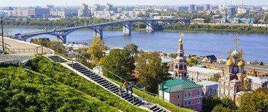 Nizhny Novgorod Volga
