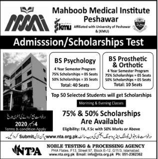 admission announcement of Mehboob Medical Institute