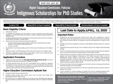 HEC Indigenous Scholarship 2020 for PhD