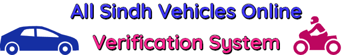 All-Sindh-Vehicles-Online-Verification-System