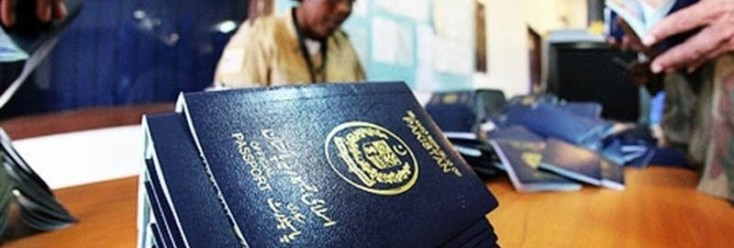 How to Apply for Pakistani Passport
