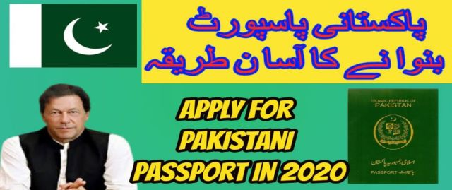 Pakistani Passport Application Process