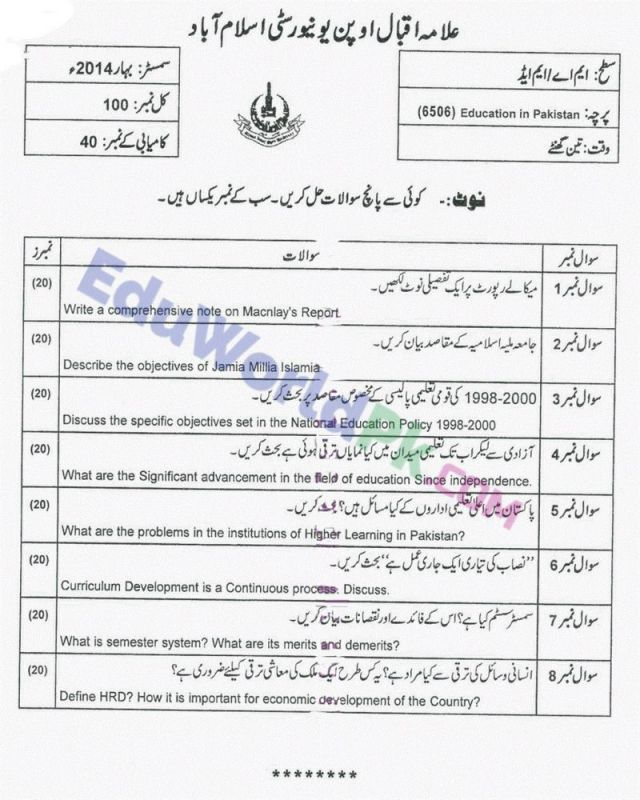 AIOU-MEd-Code-6506-Past-Papers-Spring-2014