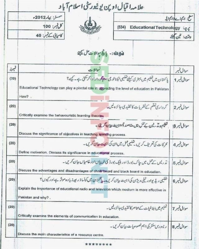 AIOU-MEd-Code-834-Past-Papers-Spring-2012