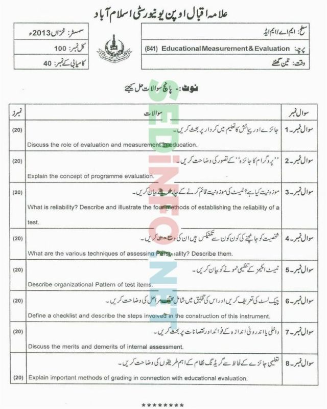 AIOU-MEd-Code-841-Past-Papers-Autumn-2013