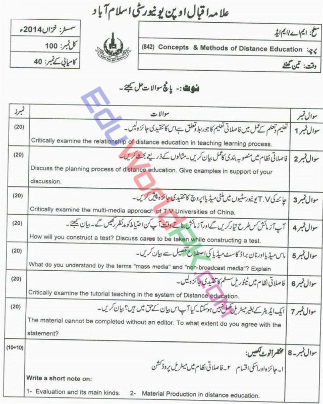 AIOU-MEd-Code-842-Past-Papers-Autumn-2014