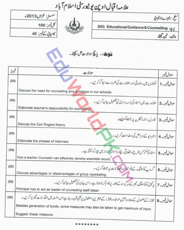 AIOU-MEd-Code-843-Past-Papers-Autumn-2013