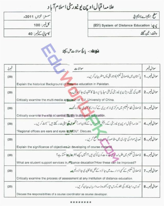 AIOU-MEd-Code-851-Past-Papers-Autumn-2011
