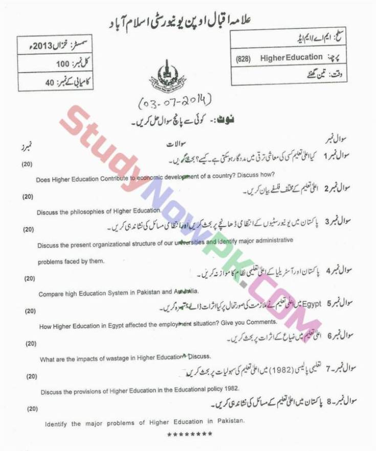 AIOU-MEd-Code-828-Past-Papers-Autumn-2013