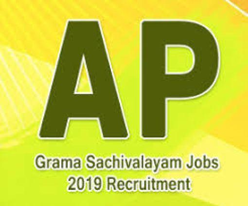 AP Grama Sachivalayam Jobs 2019