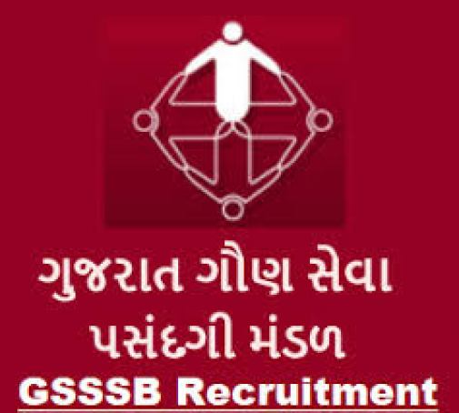GSSSB Jobs 2019