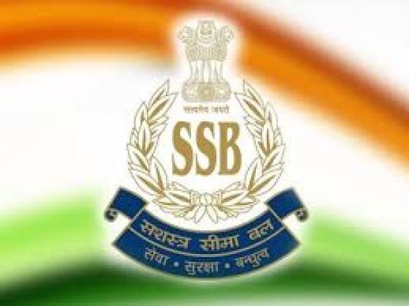 SSB Constable GD Recruitment 2019