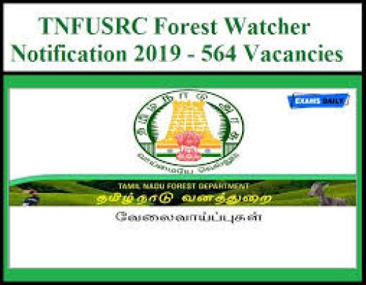 TNFUSRC Forest Watcher Recruitment 2019