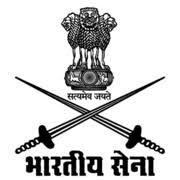 Hisar Haryana Army Recruitment Rally
