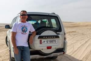 Khawr al Udayd / Qatar