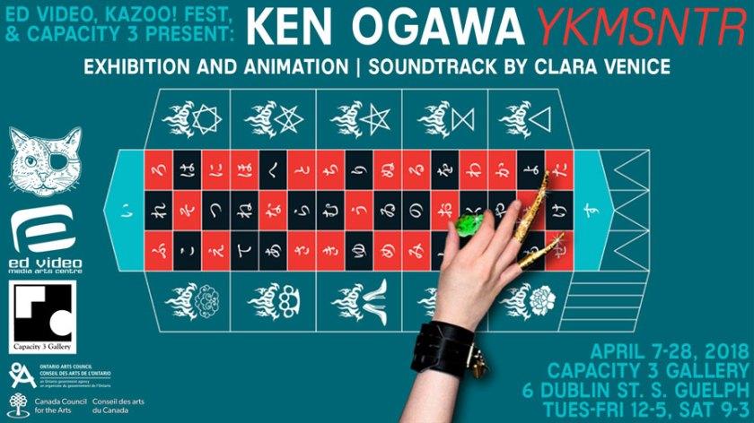 Ken Ogawa YKMSNTR