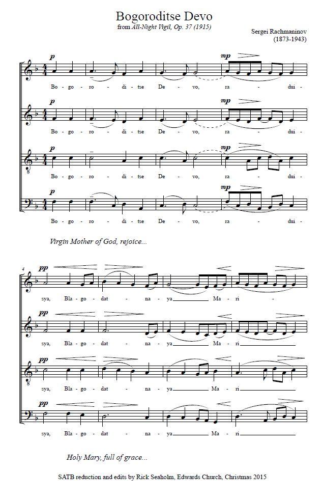 All Music Chords rachmaninoff sheet music : Bogoroditse Devo (Rachmaninov-Seaholm) Â« Music at Edwards Church