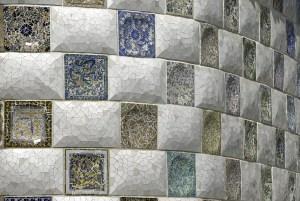 Tile Detail in Park Guell Barcelona
