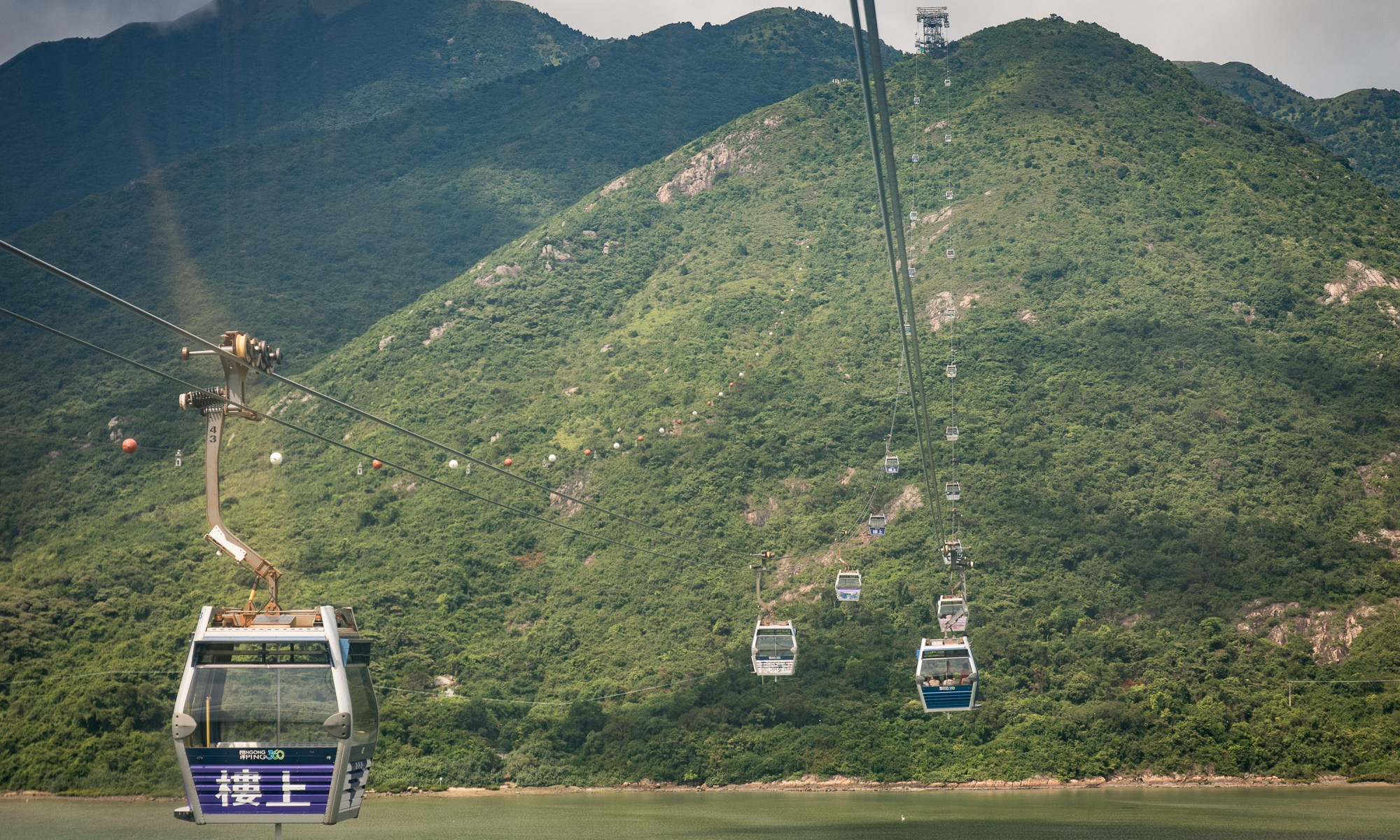 Cable car over Tung Chung Bay