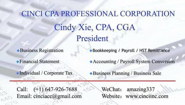cindybusinesscard2