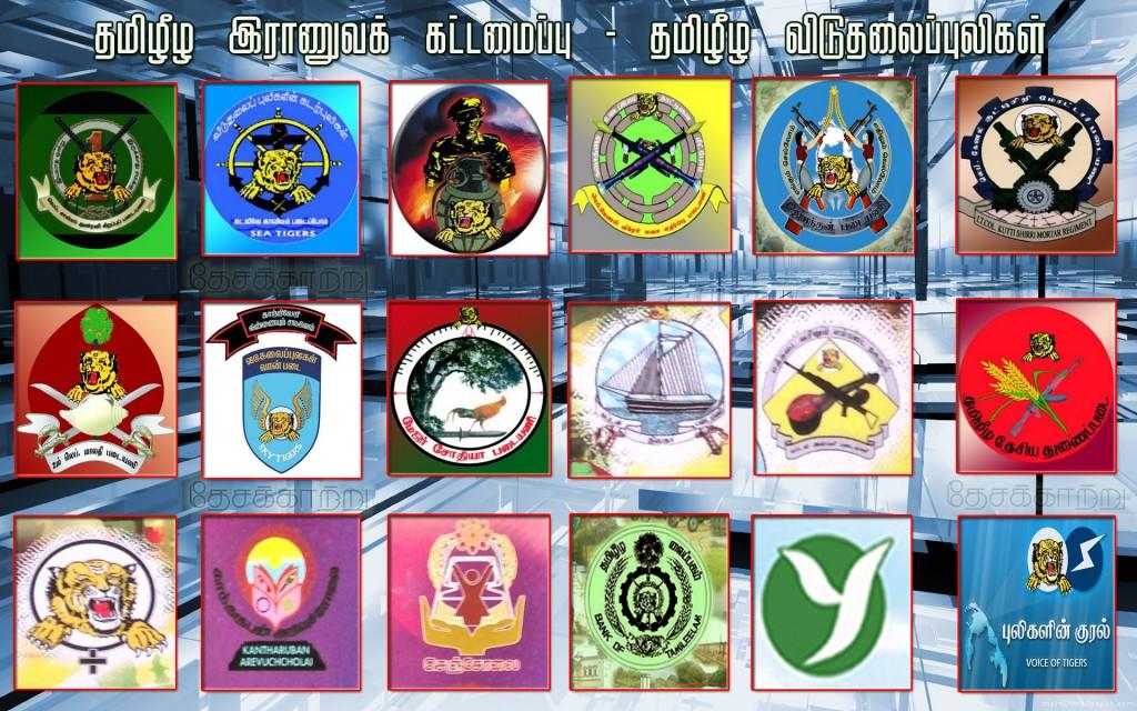 Tamileelam brigades