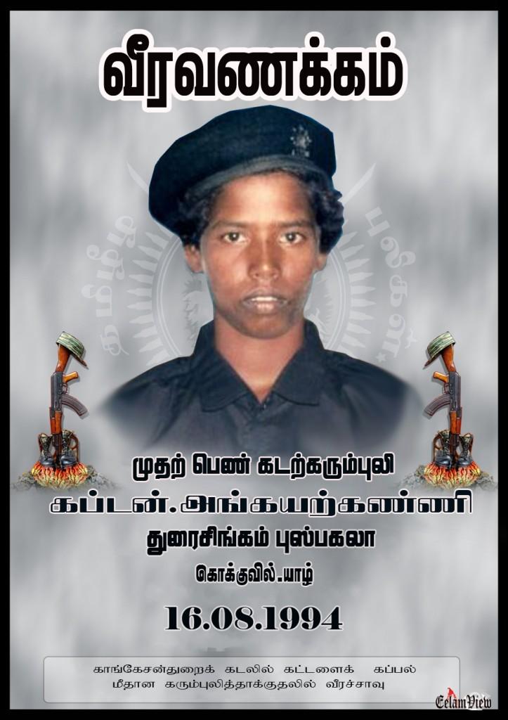 BT Capt Ankayakanni