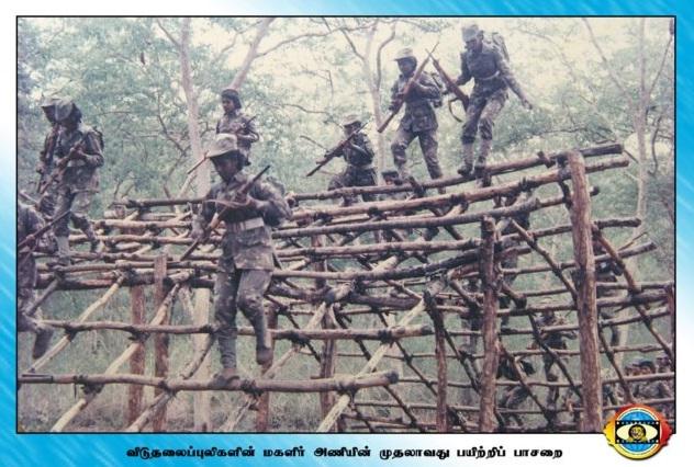 LTTE_Major_Sothiya_Women_Commando_Unit 1