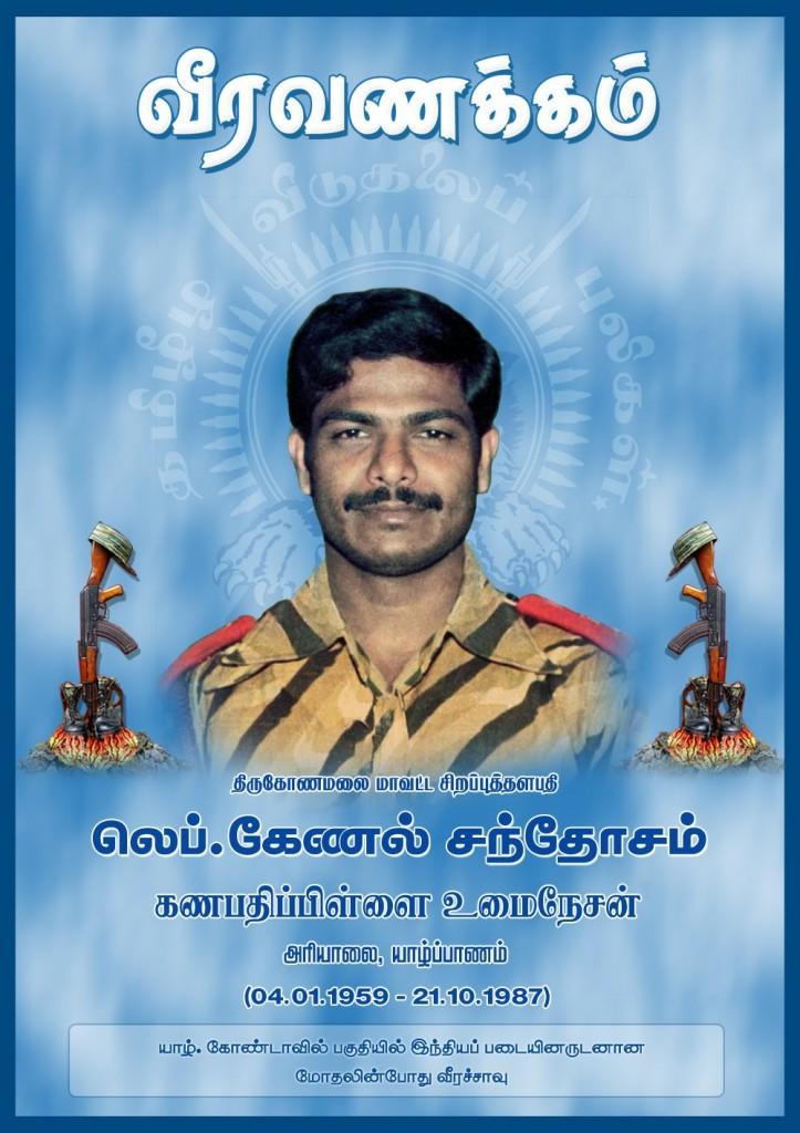 Lt Col Santhosam