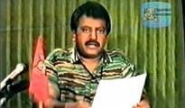 Leader V Prabakaran Heros day speech 1993