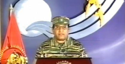 Leader V Prabakaran's Heros day speech 1999