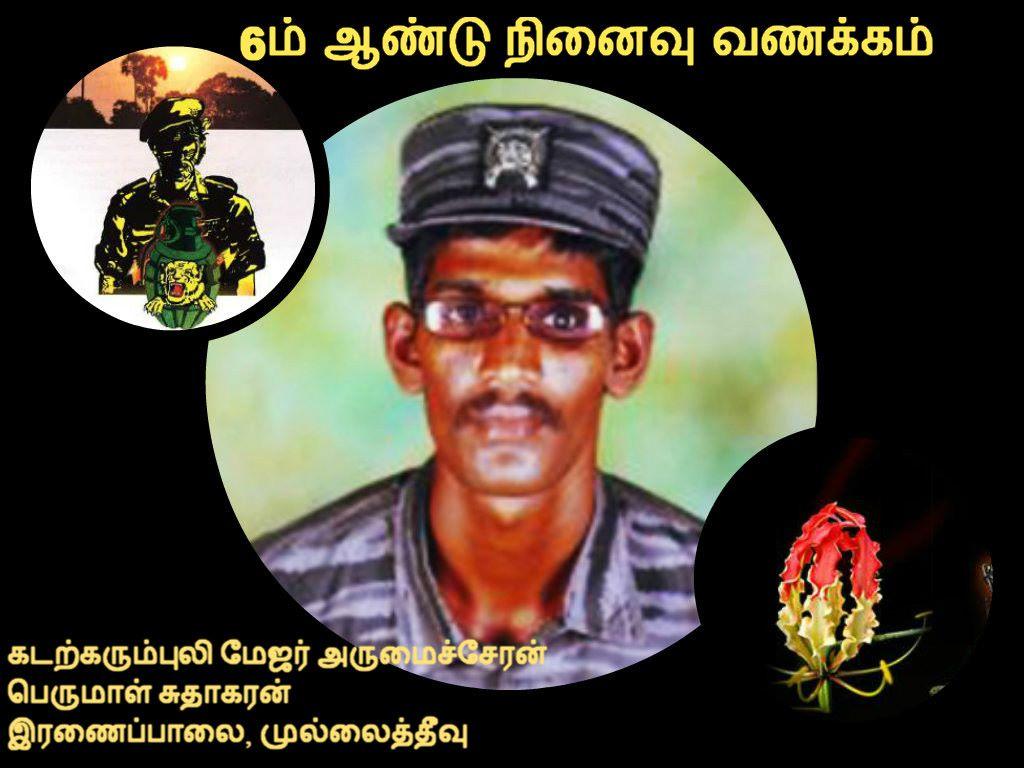 Bt Maj Arumaicheran