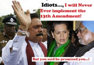 mahinda rajapaksa  13th Amendment