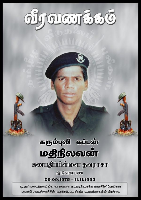 BT-Capt-Mathinilavan